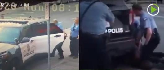 فيديو جديد لحـادثة مقـتل جورج فلويد بأمريكا
