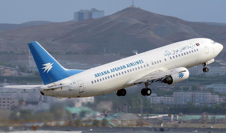 طائرة لشركة أريانا الأفغانية