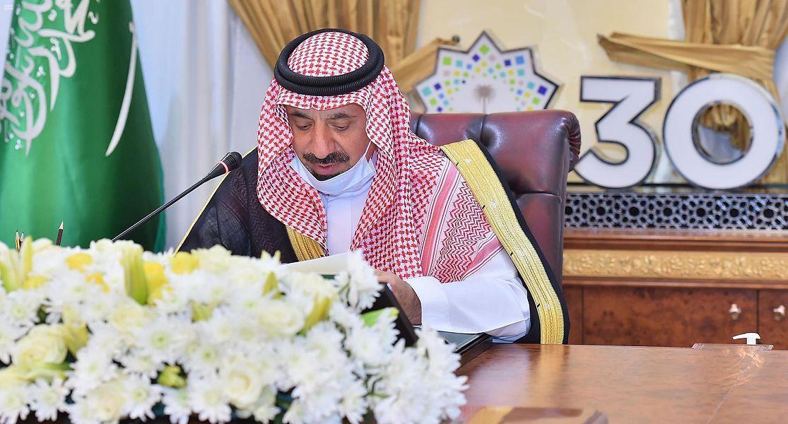 الامير جلوي بن عبدالعزيز