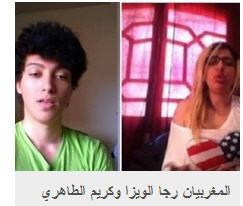 المغربيان رجا الويزا وكريم الطاهري