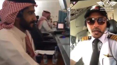 رسالة خاصة من طيار للمراقبين السعوديين