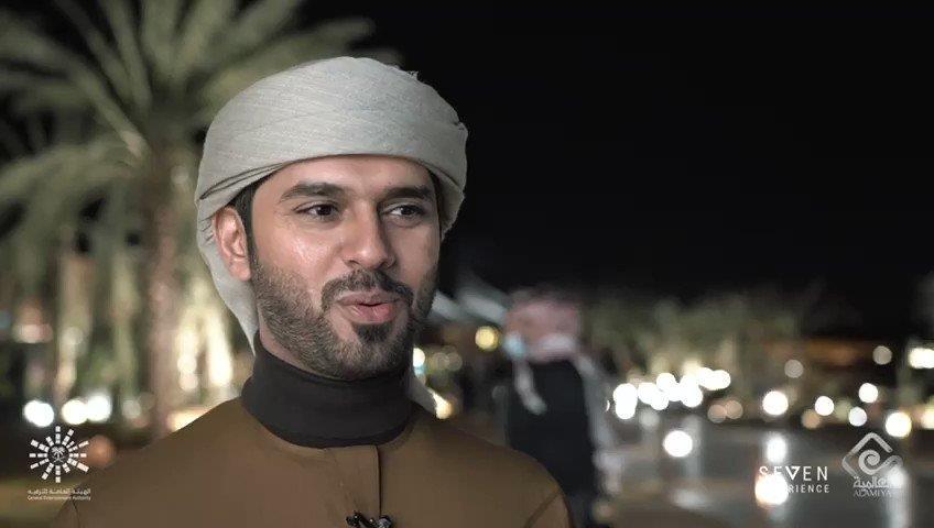 أحمد الهوتي