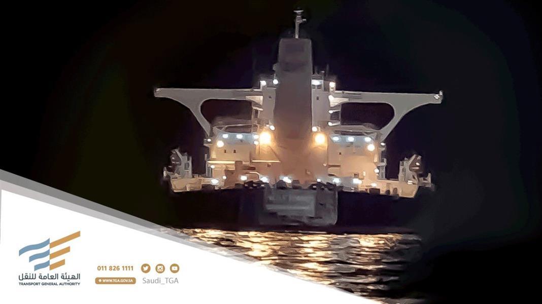 """انضمام ناقلة النفط العملاقة """"وفرة"""" إلى الأسطول البحري السعودي"""