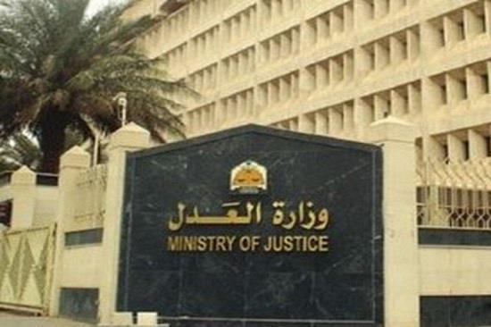 """""""العدل"""" تعلن رفع تعليق تنفيذ أحكام الزيارة"""