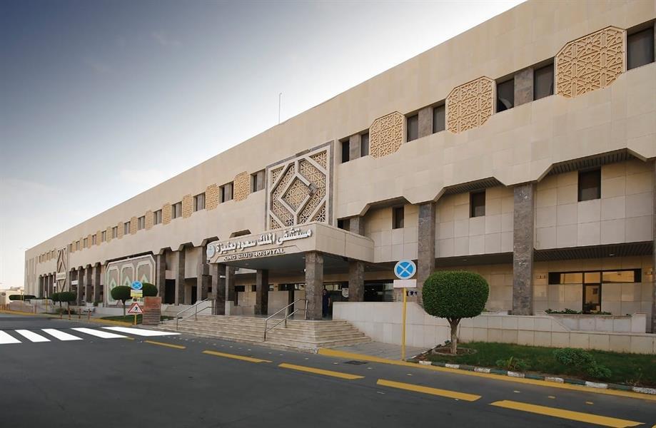 مستشفى الملك سعود بمحافظة بعنيزة