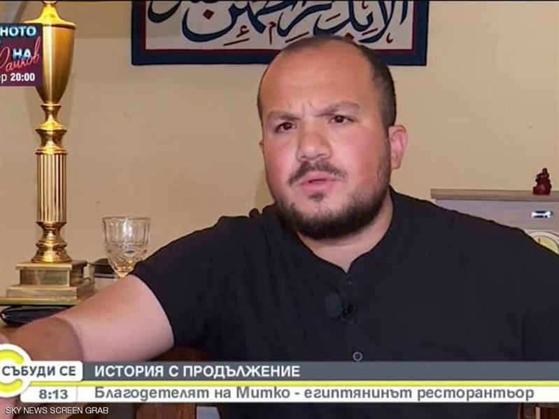 شاب مصري ساعد بائع متجول على التحدث بلغاري