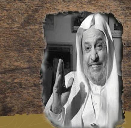 """مطوف الملوك والرؤساء لأكثر من 70 عاماً.. سيرة موجزة عن """"جميل جلال"""" الذي طاف بالملك عبدالعزيز"""