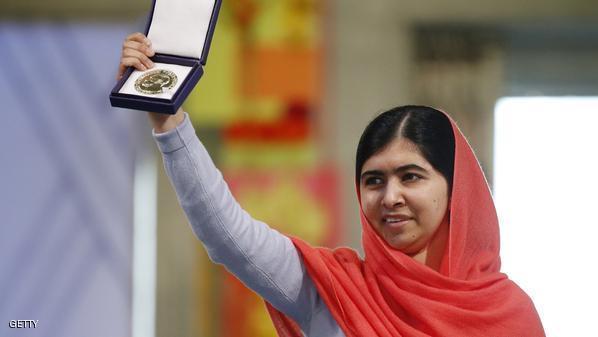 ملالا وساتيارثي تسلما نوبل للسلام