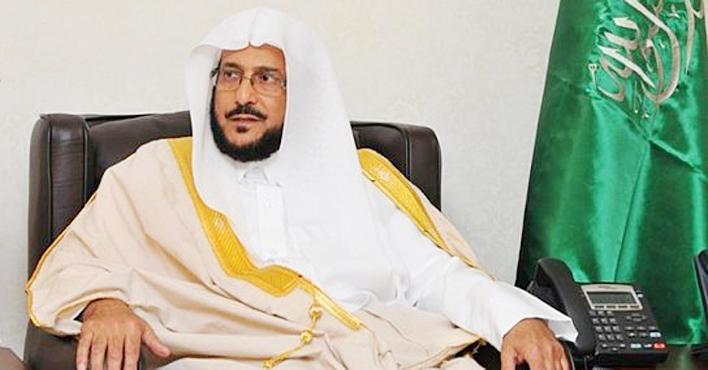 الدكتور عبداللطيف آل الشيخ