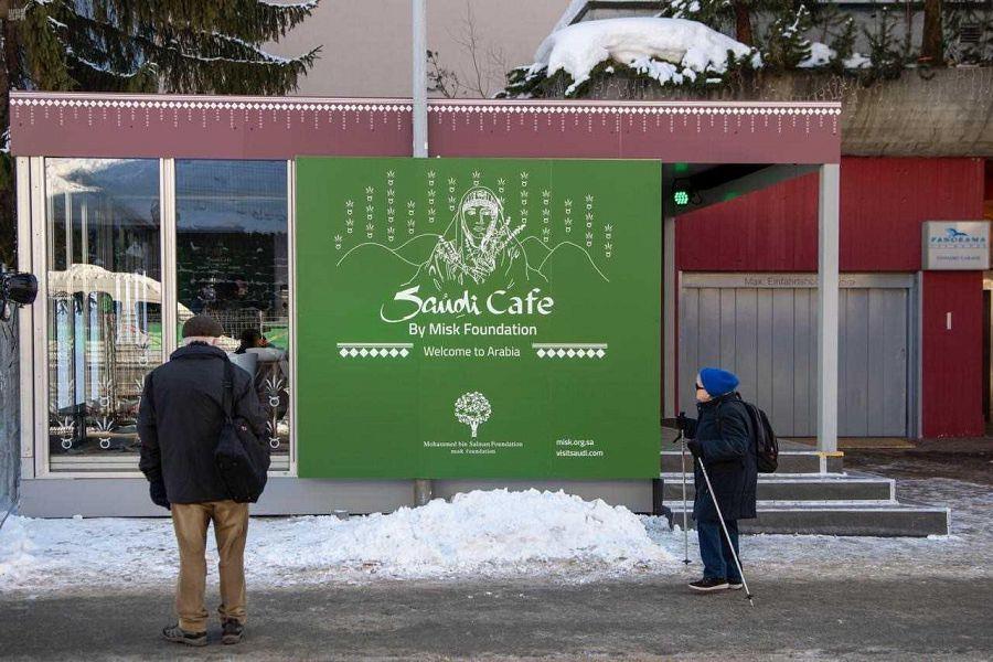 """صور.. """"المقهى السعودي"""" في قلب منتدى """"دافوس"""" الاقتصادي"""