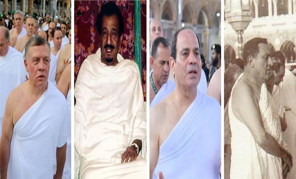 ملوك ورؤساء بملابس الإحرام
