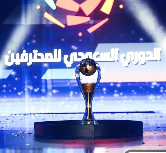 الدوري السعودي للمحترفين