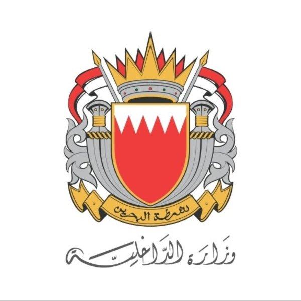 """""""الداخلية البحرينية"""" تعلن إصابة عدد من الموقوفات على ذمة قضايا بفيروس """"كورونا"""""""