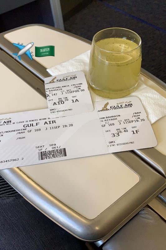 أمرابط يطير إلى الرياض