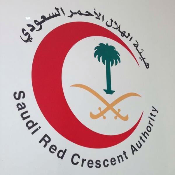 الهلال الأحمر السعودي