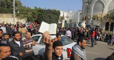 متظاهرون مناهضون لمرسي