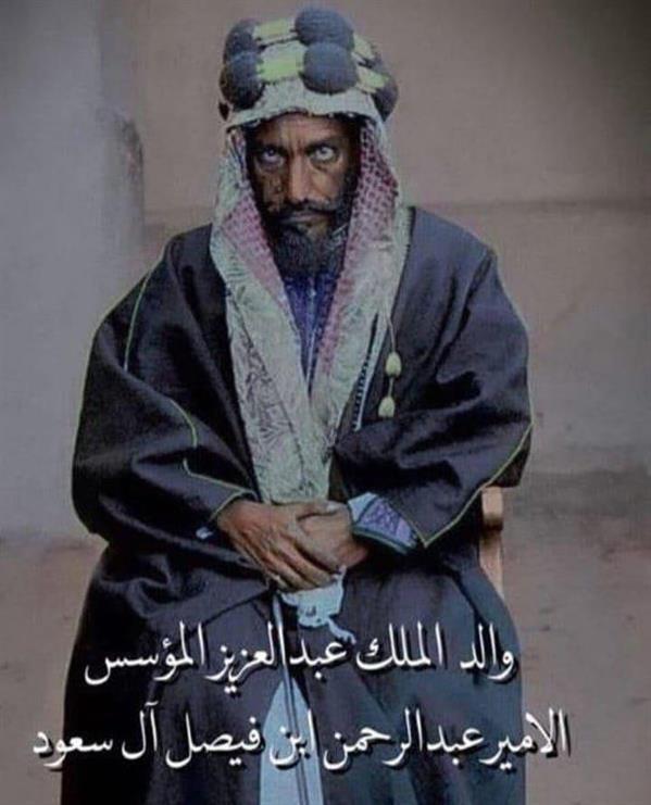 الامام عبدالرحمن الفيصل