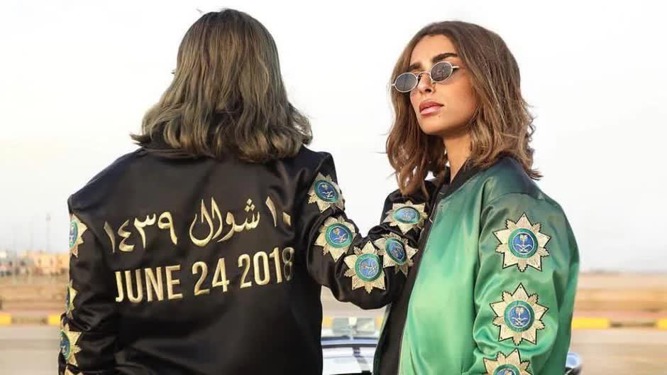سترة قيادة من تصميم بيت أزياء سعودي