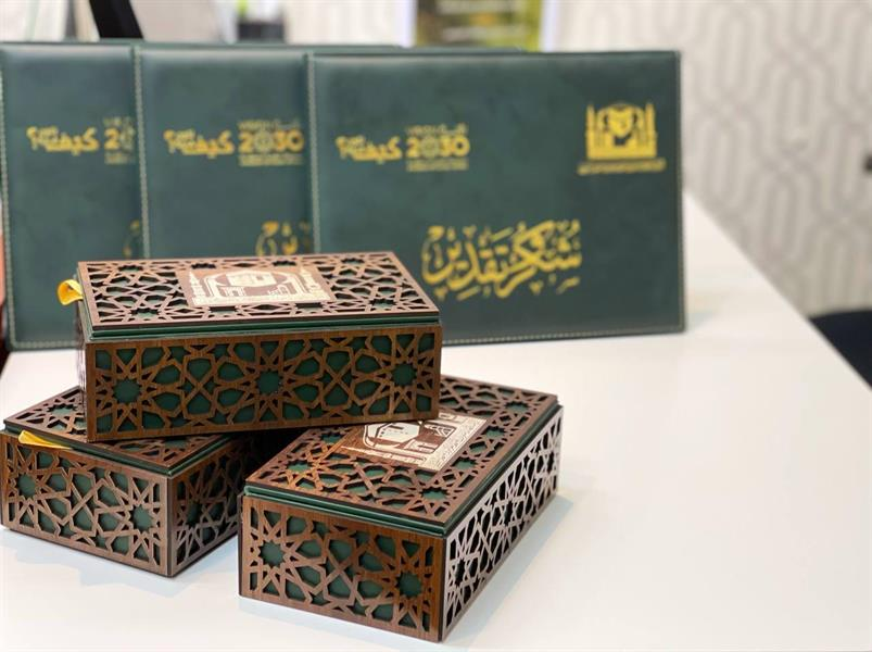 تكريم قائدات الفرق التطوعية المشاركة في موسمي رمضان والحج