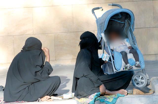 التسول في السعودية