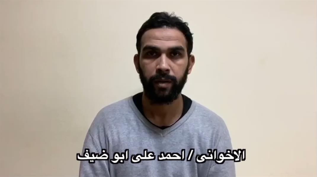 مصر تعلن عن ضبط خلايا إخوانية خططت لتنفيذ عمليات إرهابية