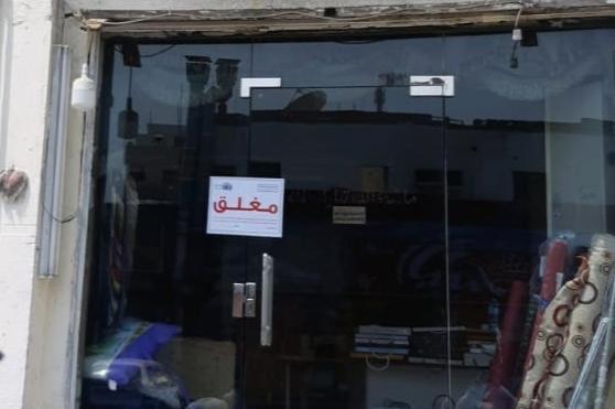 """""""أمانة جدة"""" تُغلق 261 محلاً تجارياً لمخالفتها الأنظمة"""