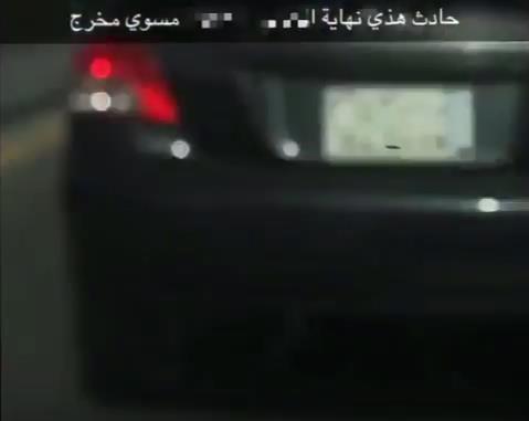 فيديو يوثق تعرض شاب لحادث مروري أثناء انشغاله بـسناب شات
