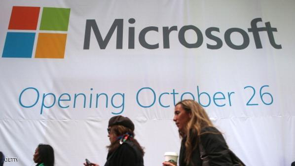 مايكروسوفت تسعى لإصلاح ثغرات ببرامجها