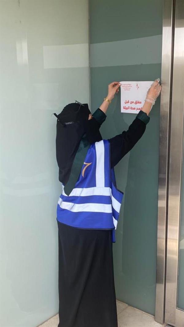 إغلاق مصرف بنكي في الخرج بعد اكتشاف حالات كورونا بين عامليه