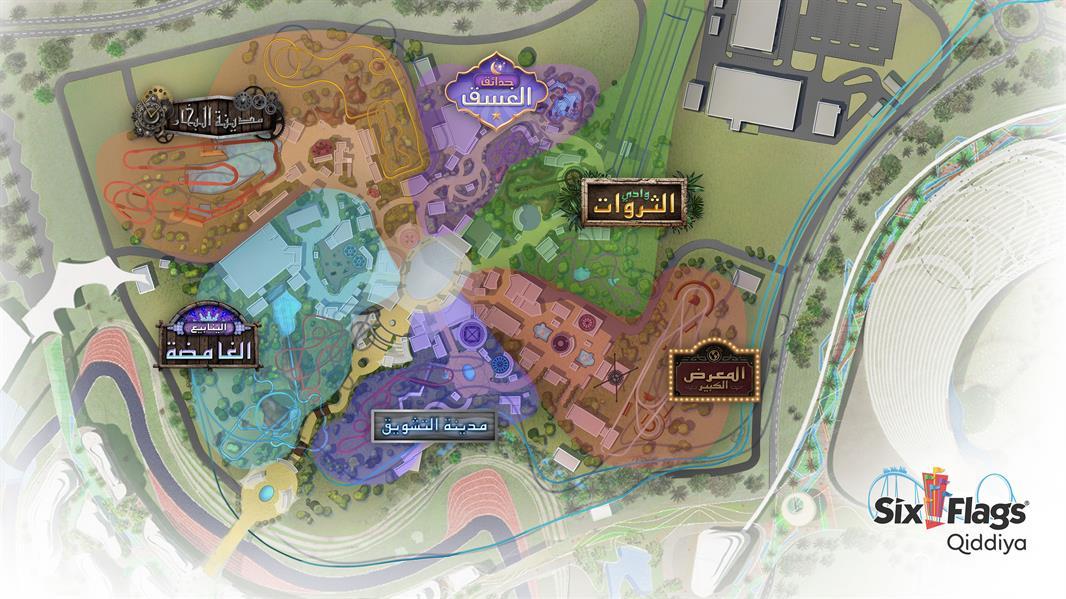 خريطة 6 فلاجز القدية