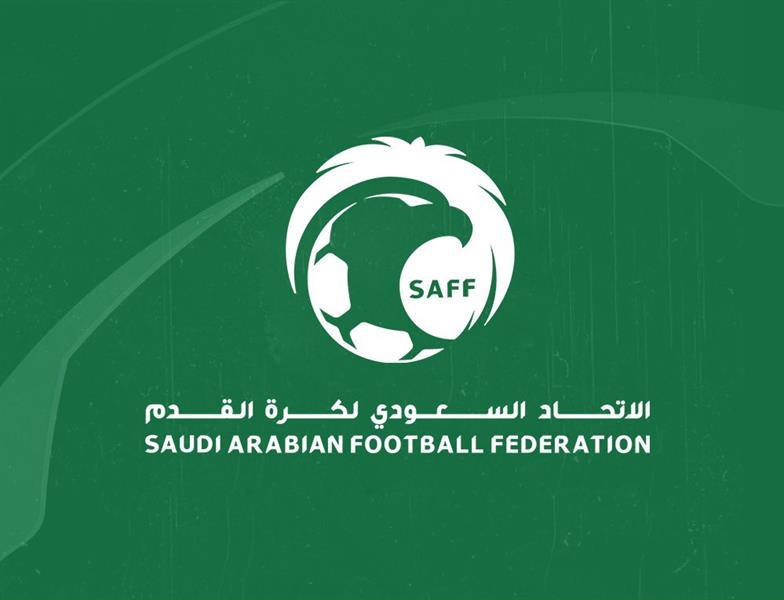 الاتحدا السعودي لكرة القدم
