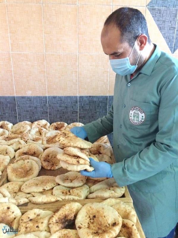 بلدية رفحاء