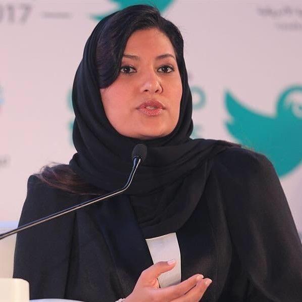 ريما بنت بندر: لسنا سبب الأزمة في اليمن.. وعلاقتنا بواشنطن أعمق بكثير من رئيس أمريكي واحد