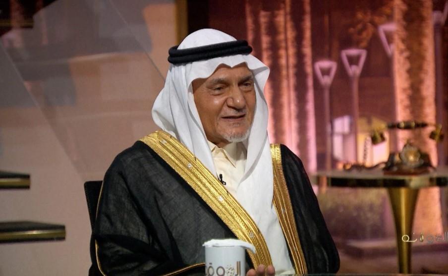رئيس الاستخبارات العامة السابق الأمير تركي الفيصل
