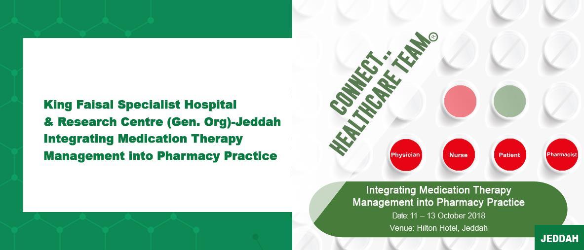 مؤتمر إدارة العلاج الدوائي