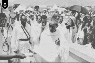 فيديو قديم للملك فيصل مع الملكين فهد وعبدالله خلال تأدية مناسك الحج
