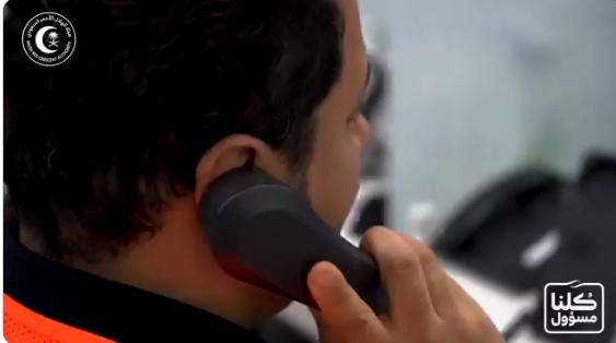 """""""الهلال الأحمر"""" يوضح كيف تضر الاتصالات غير الطارئة بصحة الآخرين"""