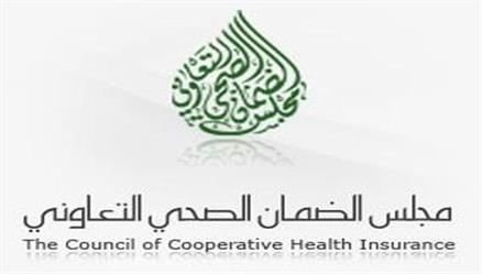 أخبار 24 مجلس الضمان الصحي وثيقة الضمان الصحي الموحدة الإلزامية المعمول بها حاليا تشمل كافة الأعمار