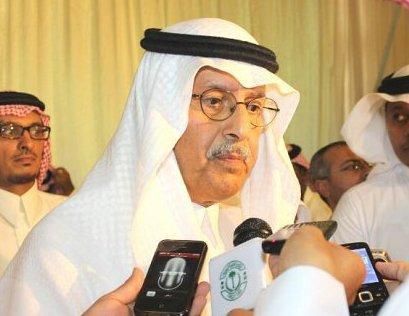 فهد بن عبدالرحمن بلغنيم