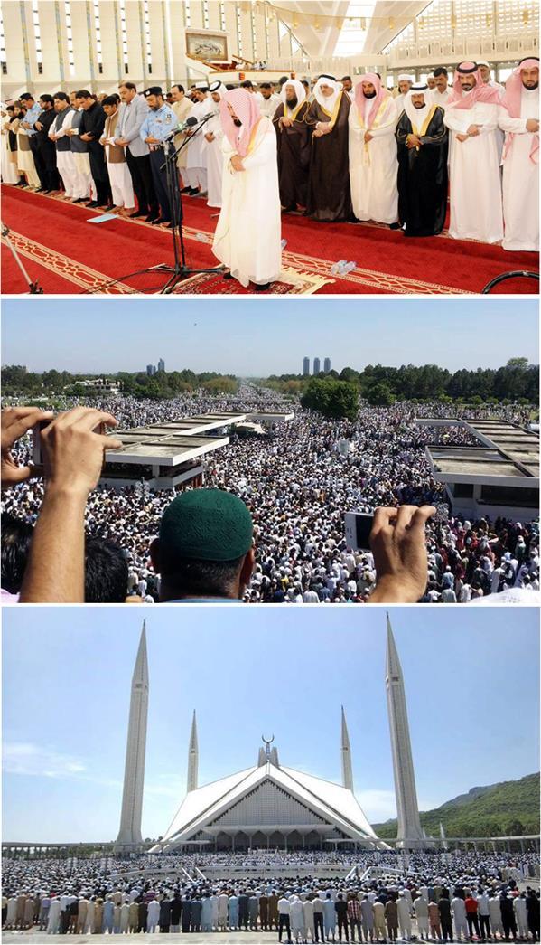 جامع الملك فيصل بباكستان