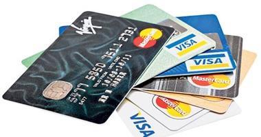 أخبار 24 حتى لا تضطر لدفع رسوم يمكنك تجنبها تعرف على أنواع البطاقات المصرفية