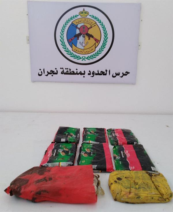 حرس حدود المناطق الجنوبية يحبط محاولة تهريب 686 كيلو جرام حشيش (صور)