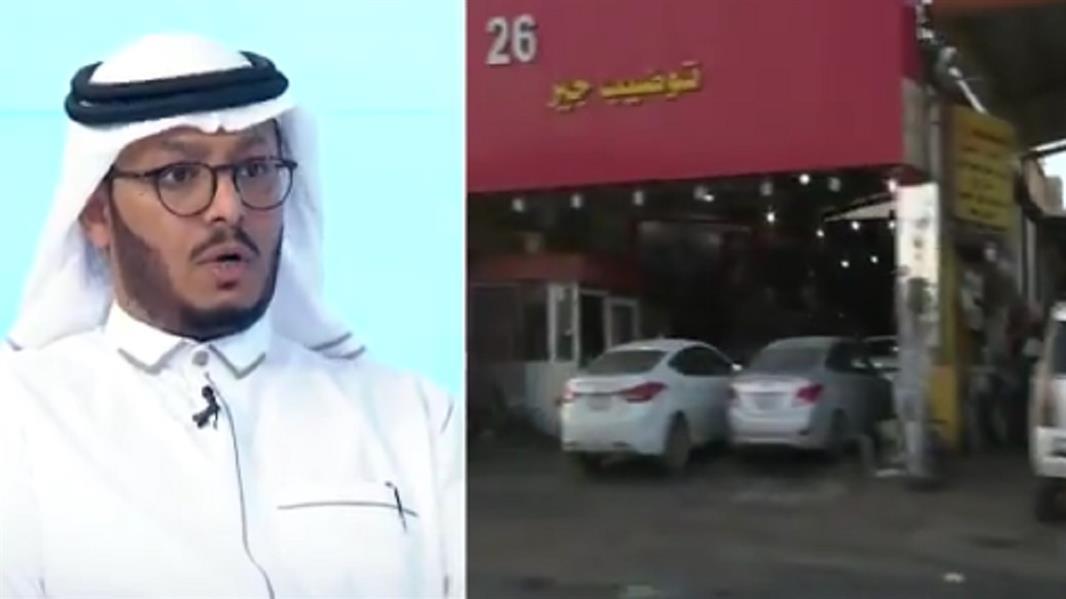 صاحب مركز صيانة سيارات يوضح أبرز طرق الغش والاحتيال في الورش (فيديو)