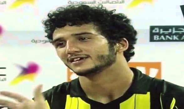لاعب اتحاد جدة السعودي: من حق الجماهير ان تعاتبنا