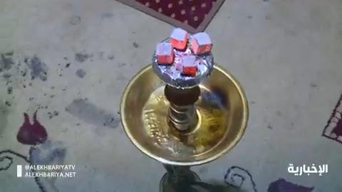 مواطن ووافد يوفران جلسات لتقديم الشيشة بعيداً عن الأنظار في الرياض