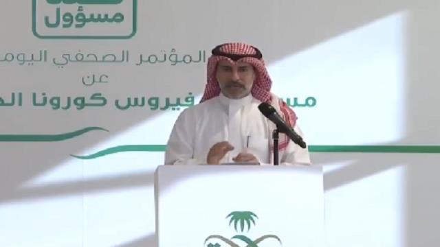 عبد الرحمن الحسين
