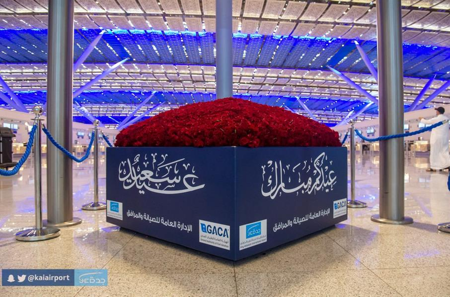 مطار الملك عبدالعزيز يستقبل مسافريه بـ12 ألف وردة