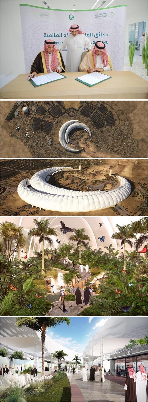 مشروع حدائق الملك عبدالله العالمية