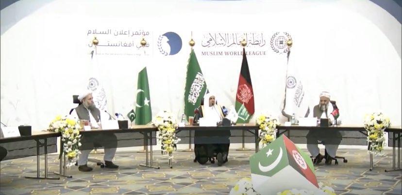 """في لقاء تاريخي .. انطلاق فعاليات مؤتمر """"إعلان السلام في أفغانستان"""" بمكة"""