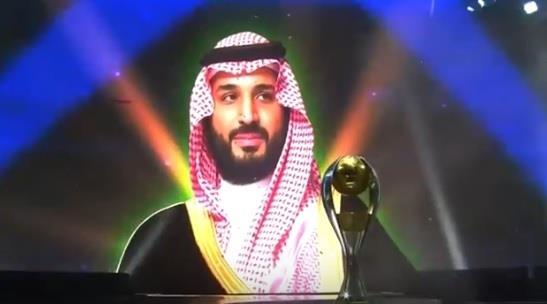 اطلاق الأمير محمد سلمان الدوري